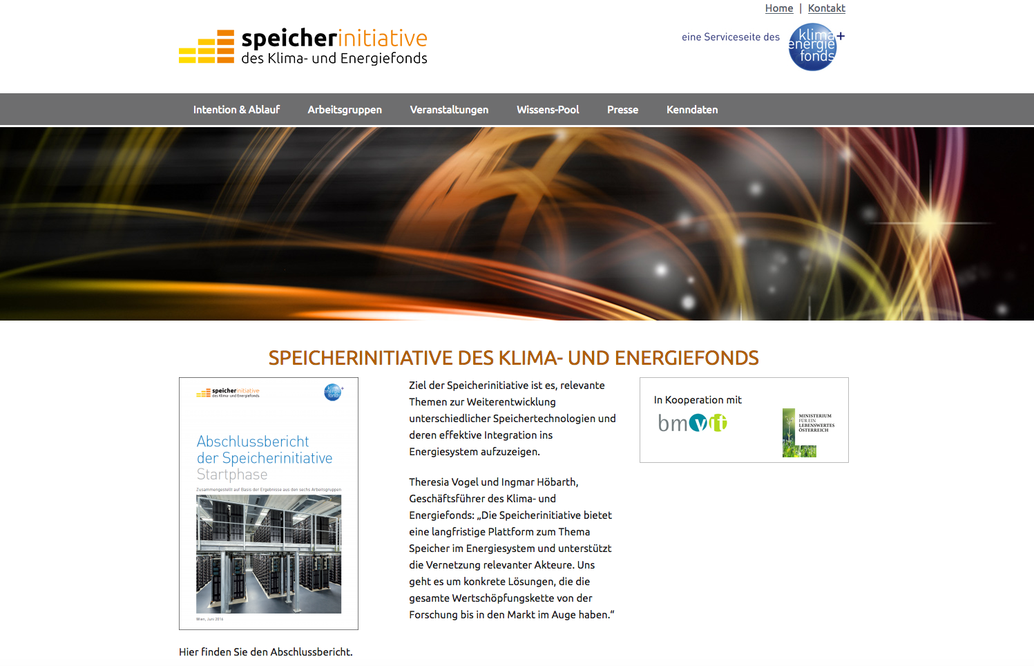 Speicherinitiative